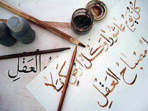 árabe commo lengua franca